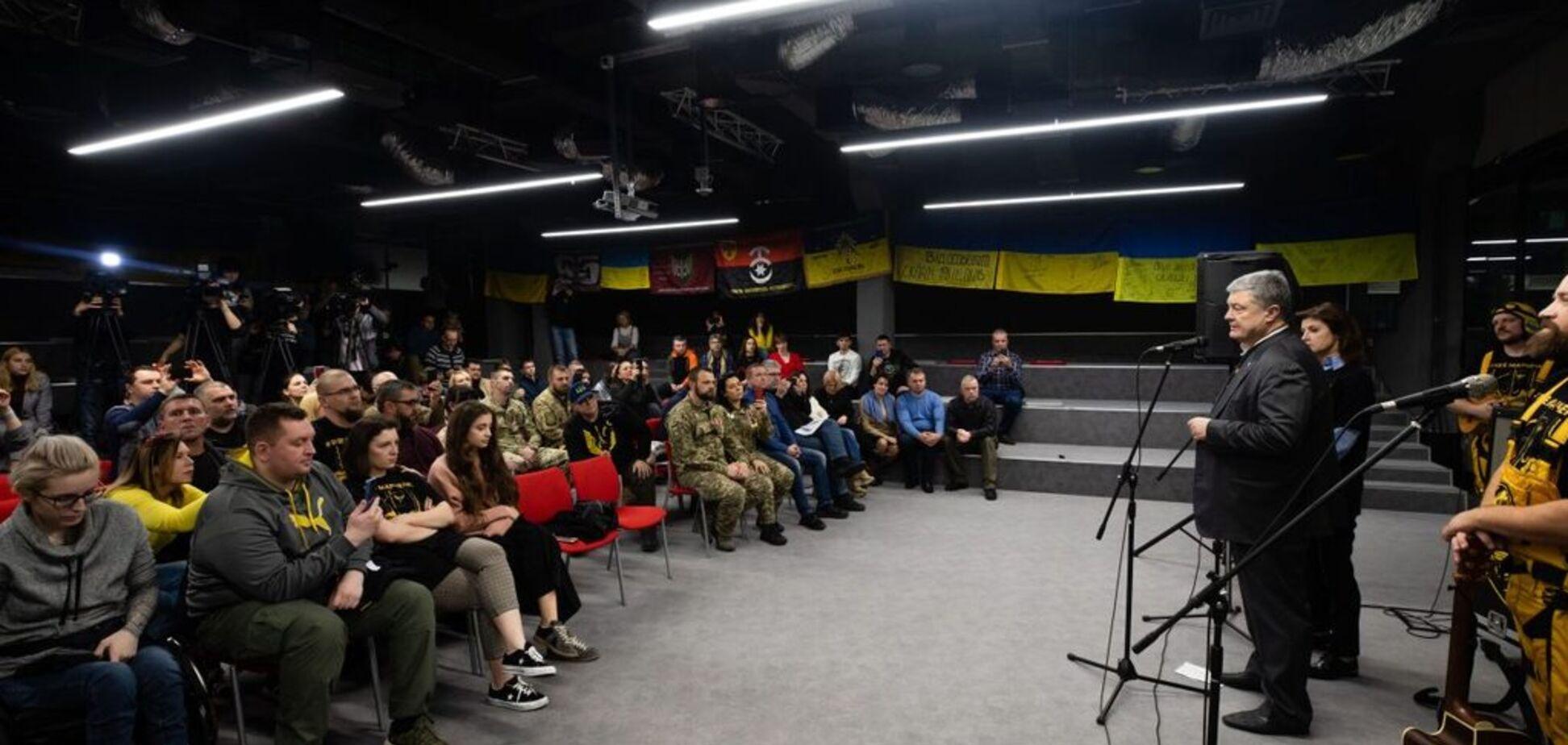 Порошенко внес 19 млн грн для освобождения Марченко