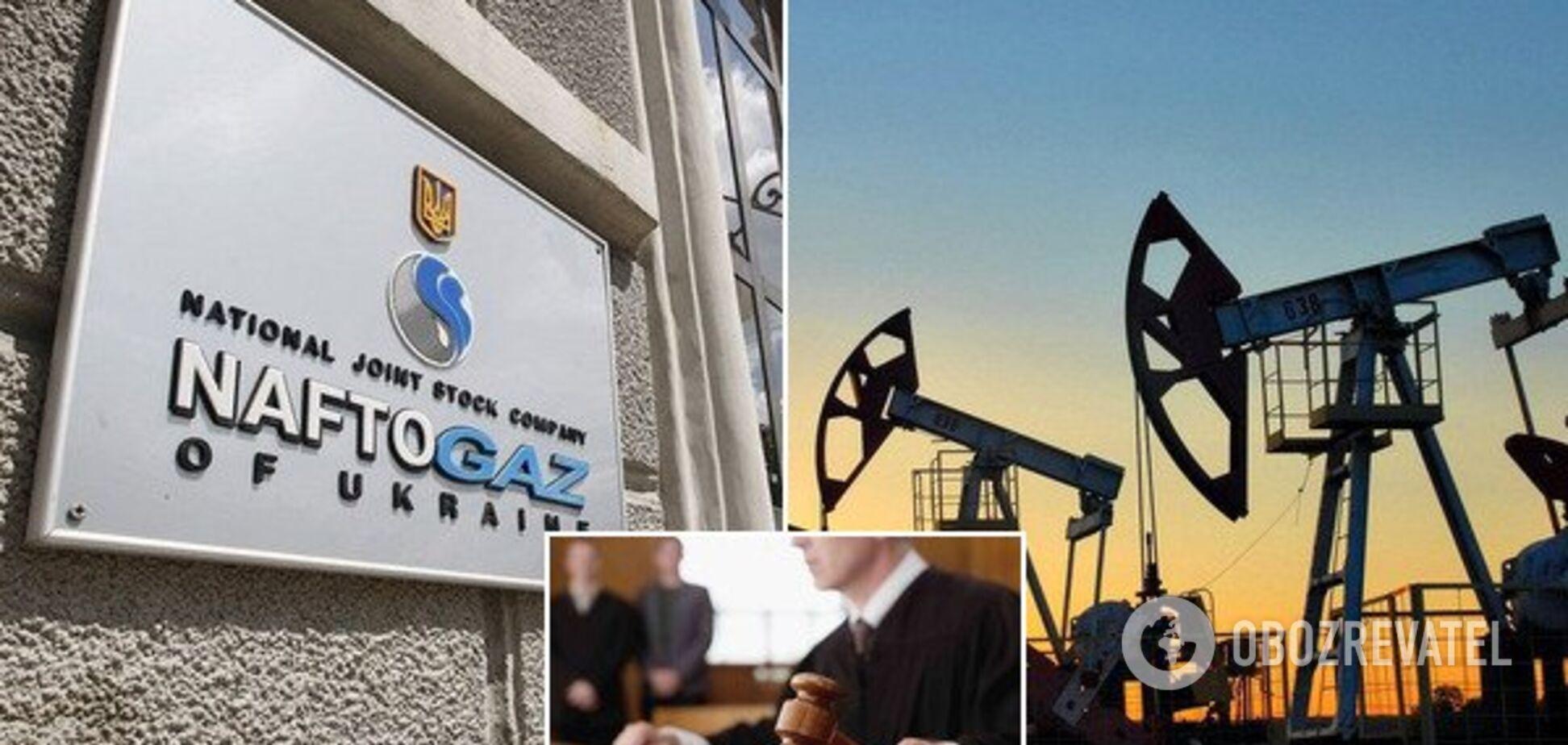 'Нафтогаз' подав до суду на Україну: всі подробиці