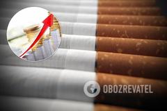 Ціни на цигарки