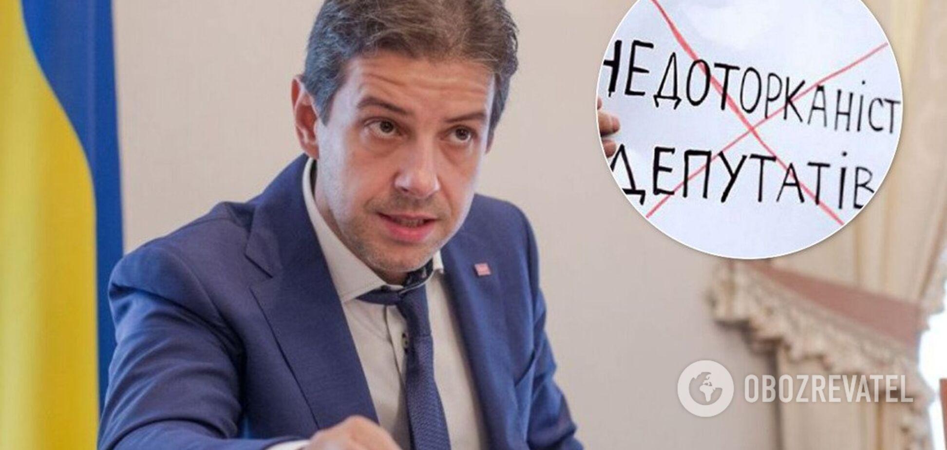 'Должен решать Верховный Суд': нардеп указал на недостатки закона о снятии неприкосновенности