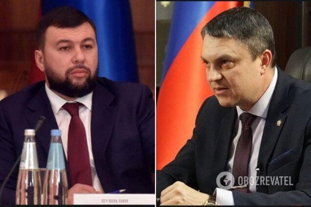 """Главари """"Л/ДНР"""" выступили с наглым требованием"""