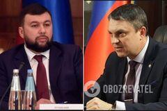 Ватажки 'Л/ДНР' виступили з нахабною вимогою