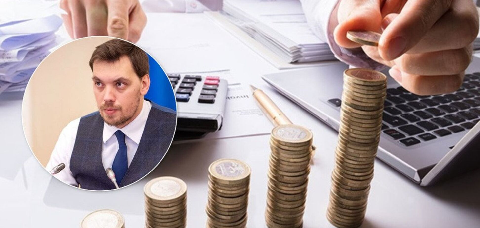 Огромный дефицит: Кабмин утвердил 'дыру' в бюджете Пенсионного фонда