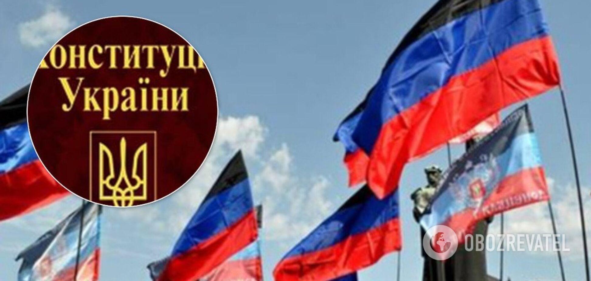 'Подмена понятий!' В МИД России разозлились из-за конституционных инициатив Зеленского