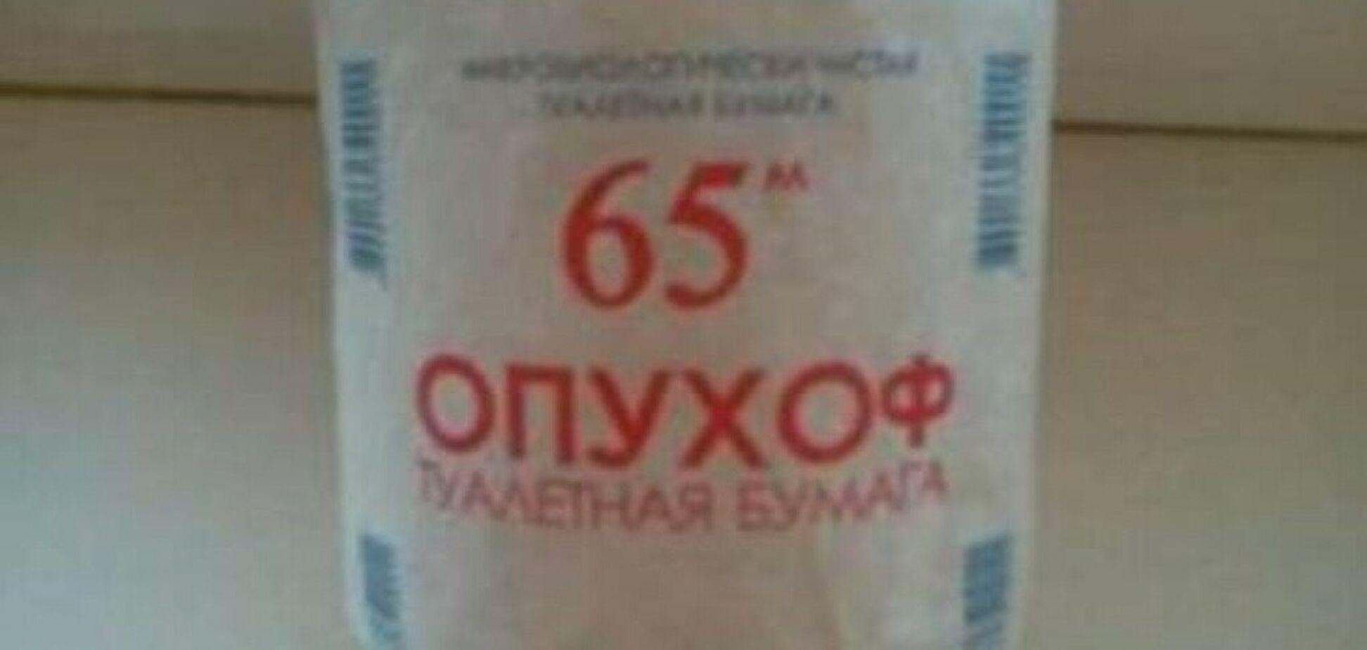 В Одессе разгорелся скандал из-за туалетной бумаги