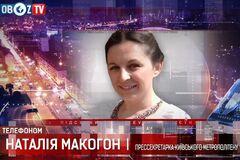 Колапс у метро Києва: пасажирам пообіцяли 'резервну систему'
