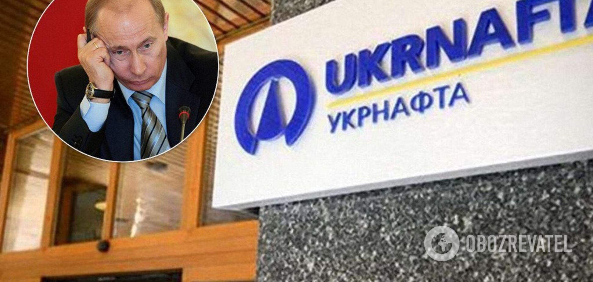 Росія заплатить Україні за Крим: рішення суду