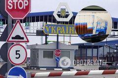 В Украине появились первые сканеры на таможне: как они выглядят