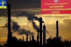 Распил предприятий Донбасса продолжается! Куда деваться людям, потерявшим работу?