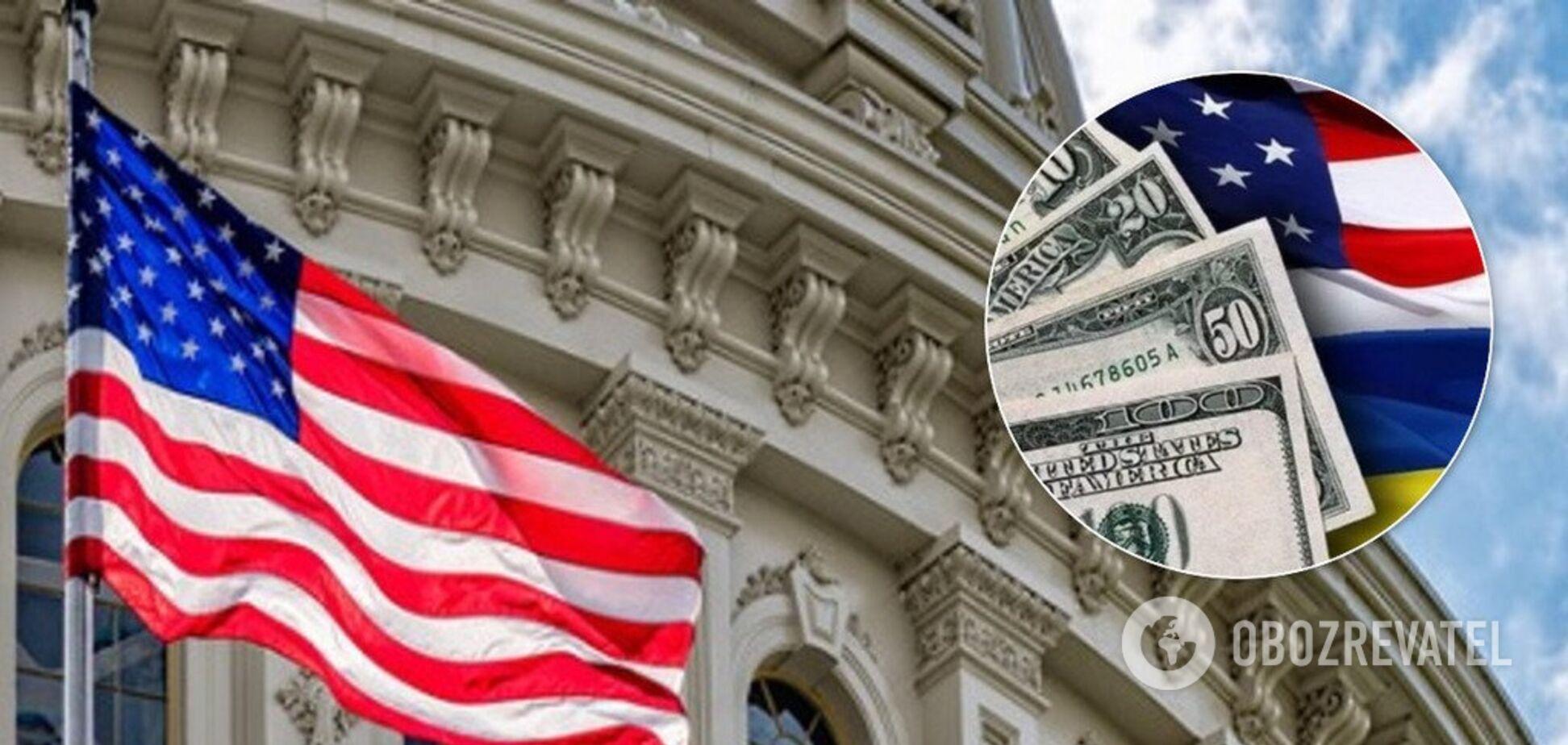 США виділять Україні $700 млн допомоги