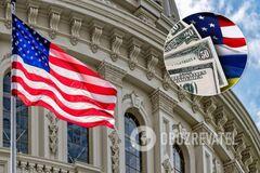 США выделят Украине $700 млн помощи