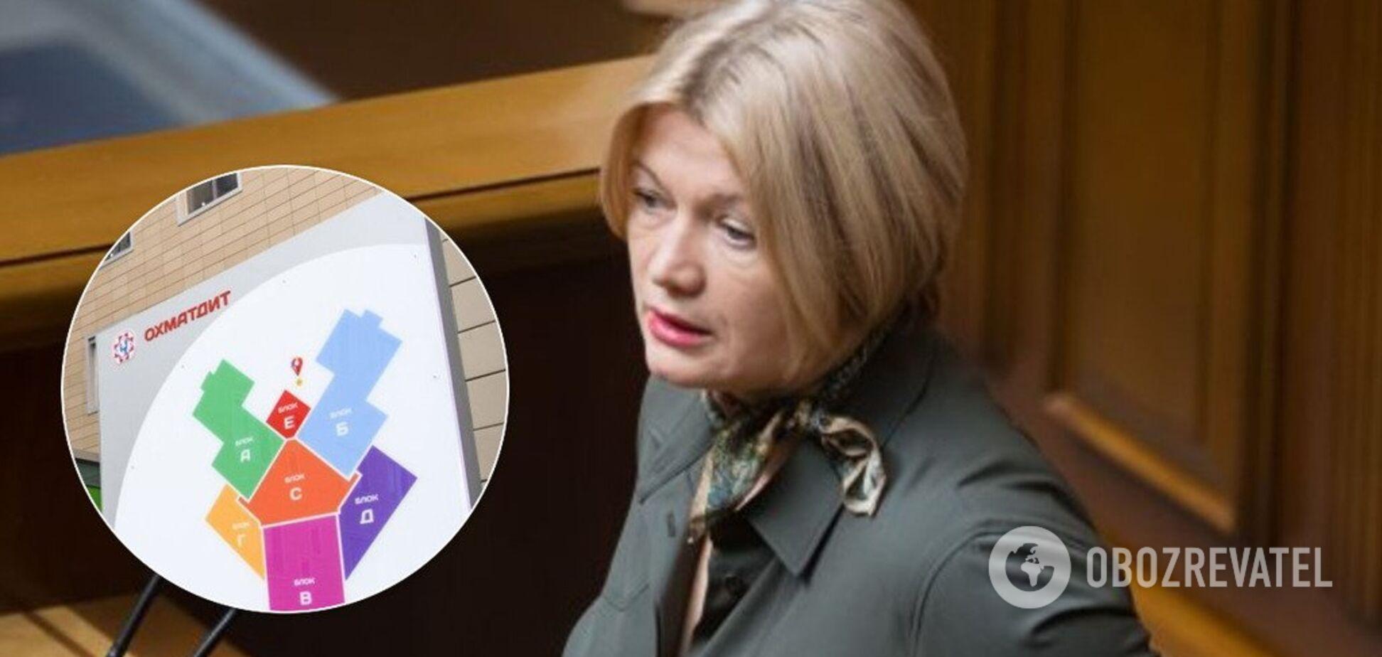 Із зарплати депутатів: Раді запропонували перерахувати кошти 'Охматдиту' і 'Таблеточкам'