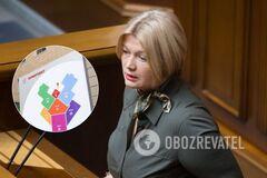 С зарплаты депутатов: Раде предложили перечислить средства 'Охматдету' и 'Таблеточкам'