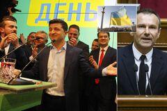 Закрытые рейтинги ''Слуги народа'': какие партии пройдут в Раду