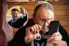 В Украине в 2020-м проведут масштабную пенсионную реформу: кто и как получит по две выплаты