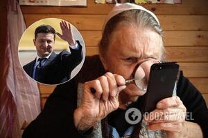 Украинцам пересчитали пенсии: кто получит больше всех