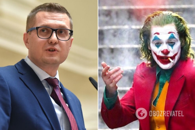 Иван Баканов и персонаж Джокер