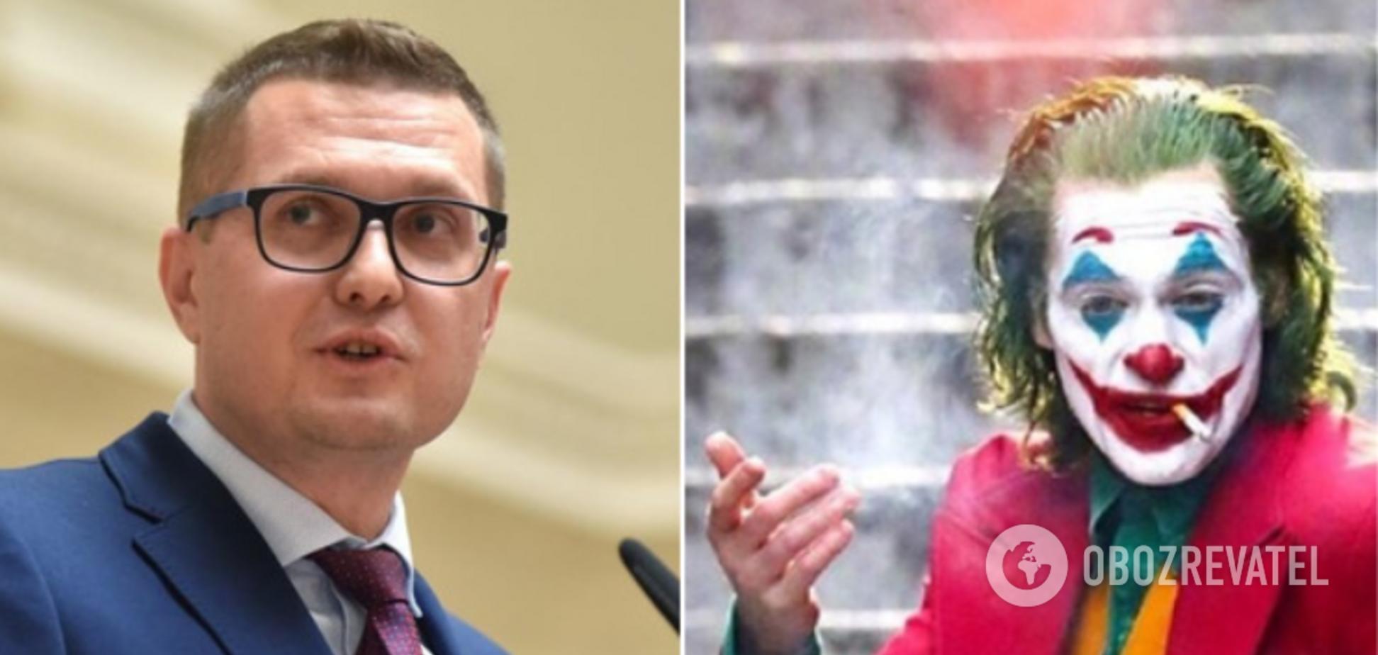 'Это наше отражение': Баканов сделал загадочное заявление о Джокере