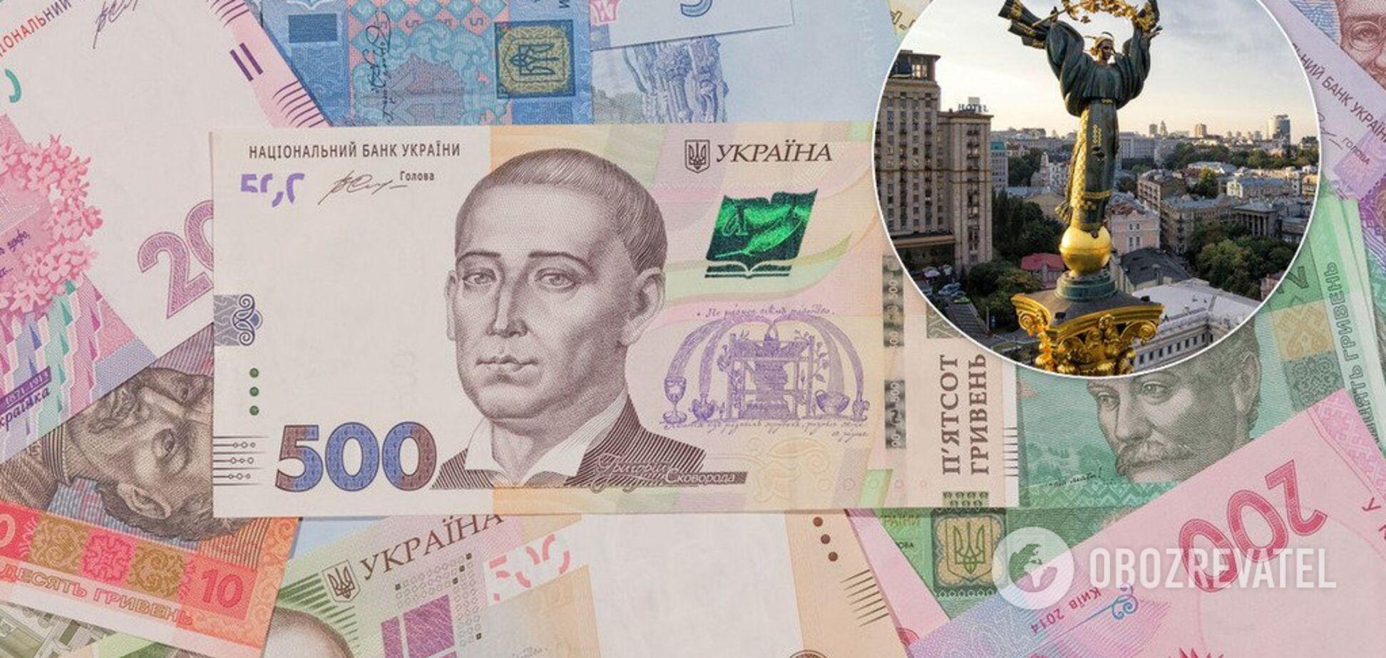 Украина остановила бюджетные выплаты: в Минфине назвали причину