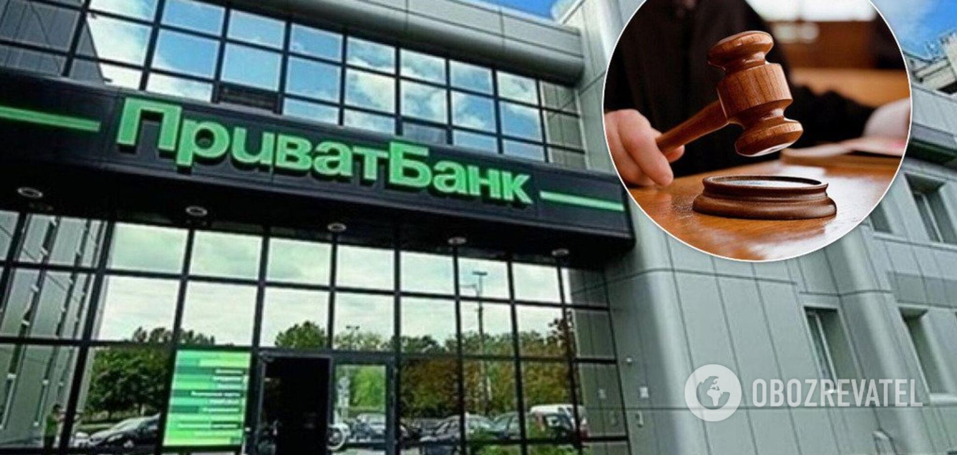 Историческое решение по ПриватБанку: суд неожиданно отменил заседание