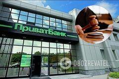 Історичне рішення щодо ПриватБанку: суд несподівано скасував засідання