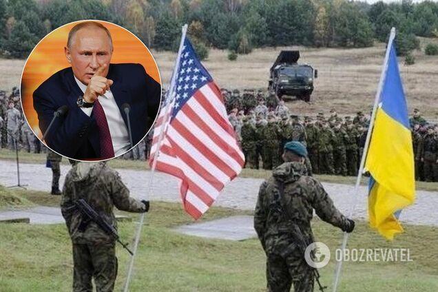 Допомога США