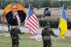 'Фіга два. Нічого немає': Путін жорстко висміяв підтримку США для України
