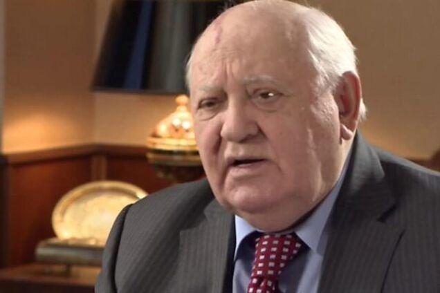 Михаил Горбачев рассказал о состоянии здоровья