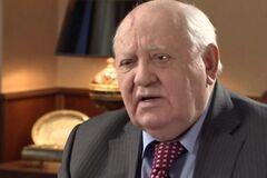 Горбачев попал в больницу: стало известно о его состоянии