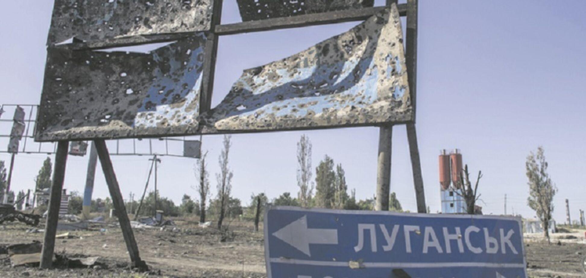 На Донбассе 'самоликвидировался' террорист 'ДНР': появились фото