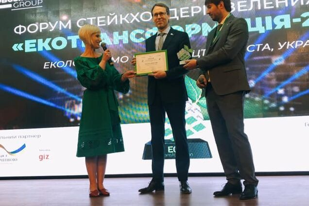 """ДТЕК ВДЕ отримав """"Еко-Оскар"""" за """"зелені потужності"""""""