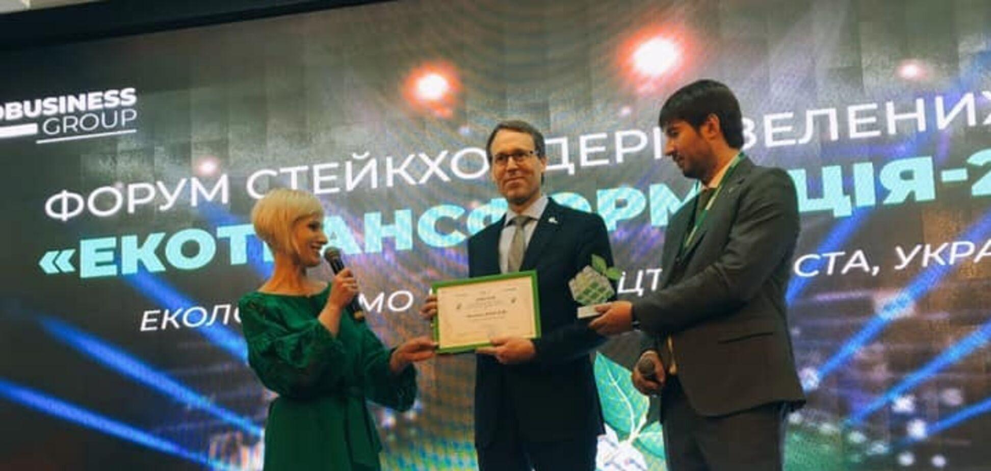 ДТЕК ВДЕ отримав 'Еко-Оскар' за 'зелені потужності'