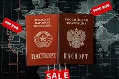 """В 'ЛНР' ценник на услуги по выдаче паспортов """"взлетел"""" вверх"""