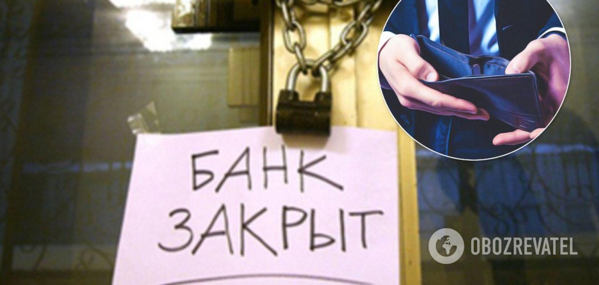 Шахраї з банку банкрута наживаються на дніпрянах: як уникнути афери