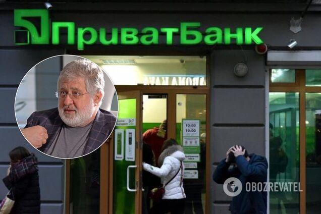 Генеральний прокурор Руслан Рябошапка у справі мільярдера Ігоря Коломойського проти ПриватБанку закликав дотримуватися презумпції невинуватості