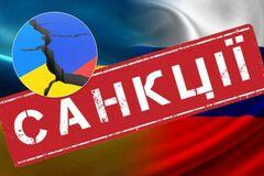 Россия продолжает бить по Украине санкциями: новые правила въезда и ограничения