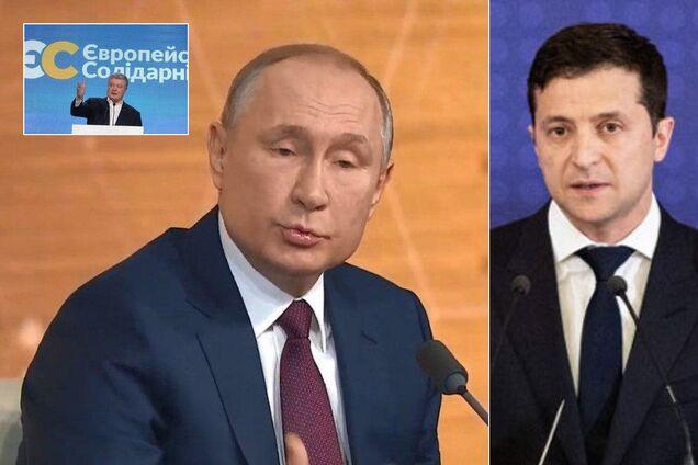 """""""ЄС"""" зажадала реакції Зеленского на цинічні заяви Путіна"""