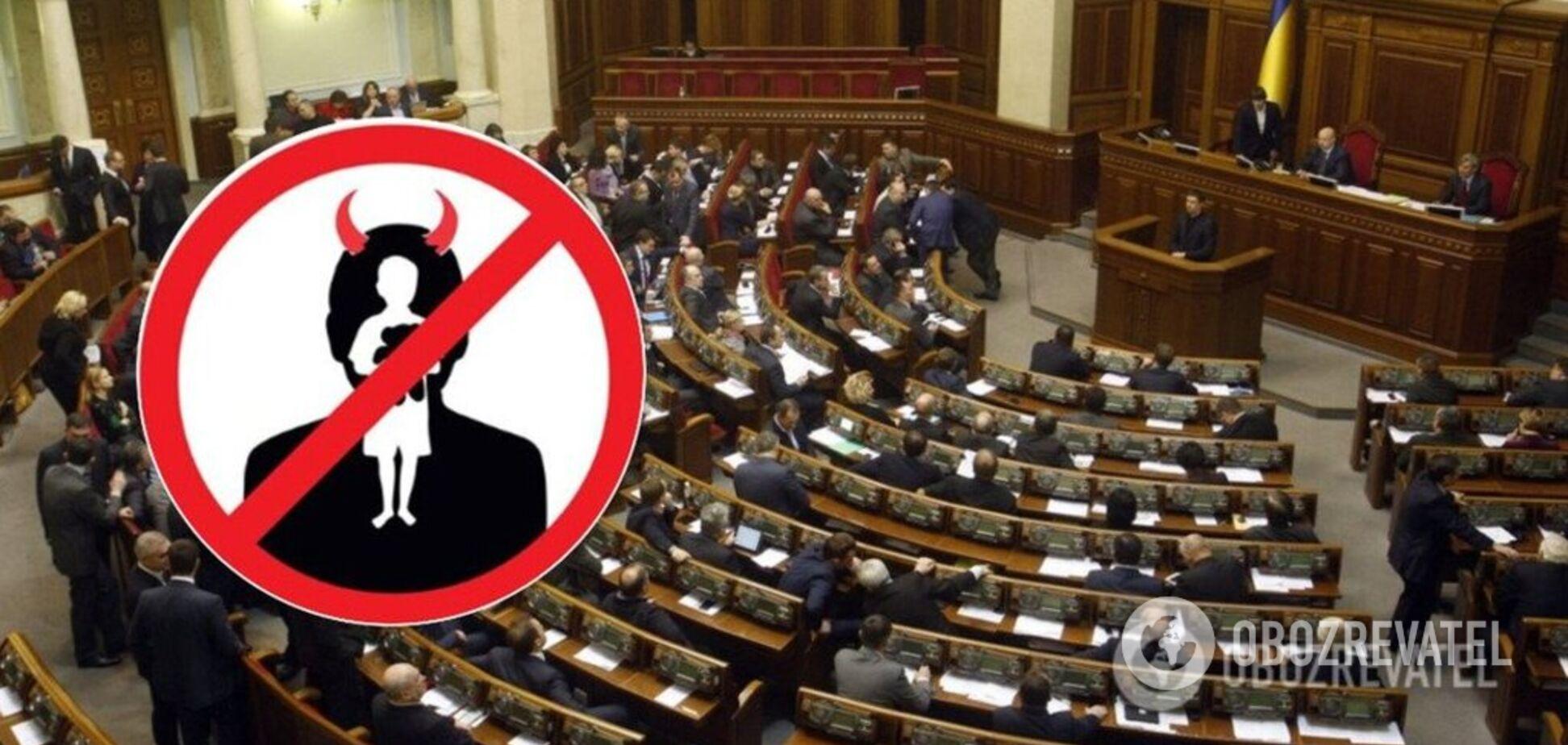 В Украине появится реестр педофилов
