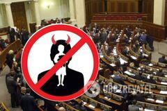 В Україні з'явиться реєстр педофілів