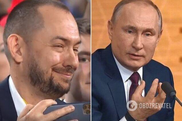 Цимбалюк і Путін