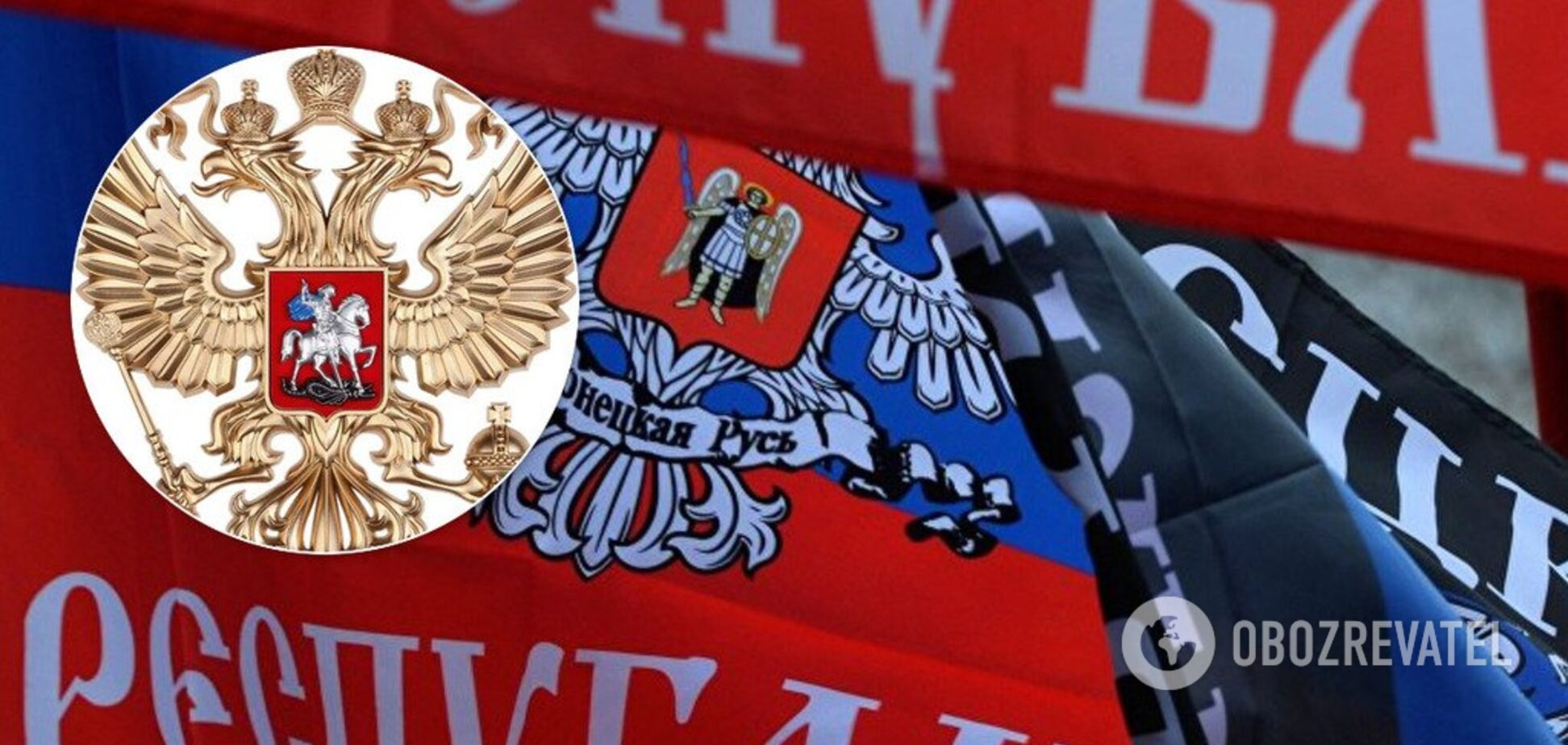 Розширення 'кордонів' 'Л/ДНР': генерал попередив про загрозу