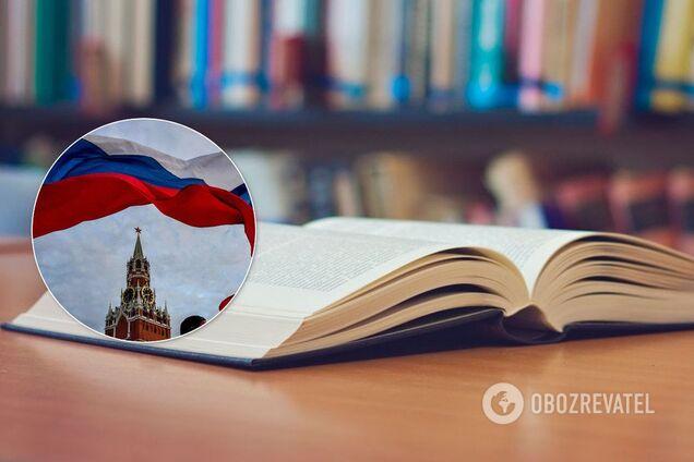 Российское издательство зашло в Украину