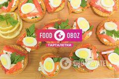 FOODOBOZ | Тарталетки з сиром і слабосоленою сьомгою