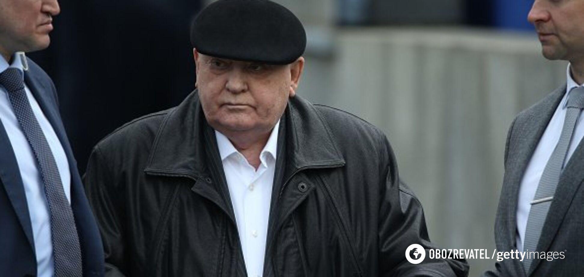 Горбачов потрапив до лікарні: де живе ексгенсек ЦК КПРС та як виглядає сьогодні