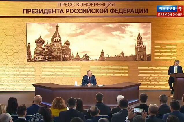 Путін висловився про Донбас