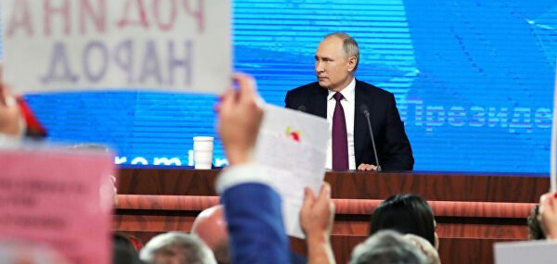 'Буде брехня!' Росіян 'підірвала' чергова пресконференція Путіна. Відео