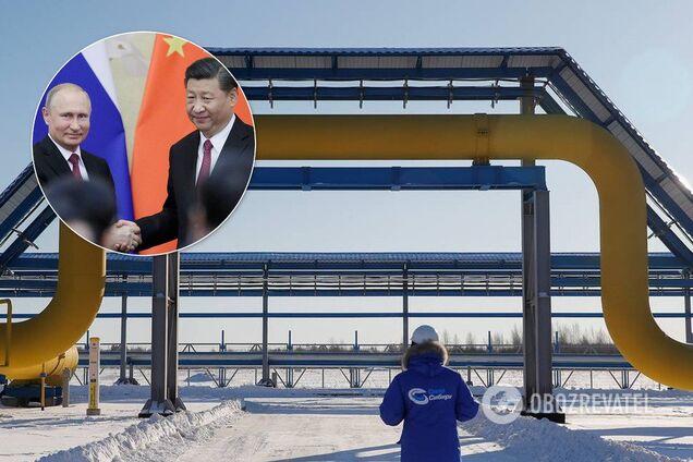 Завчасно: Росія з новим союзником раптово запустила газопровід