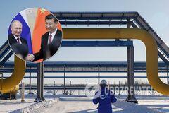 Раньше времени: Россия с новым союзником внезапно запустила газопровод