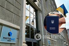 Кабмін збирається звільнити керівництво 'Нафтогазу'