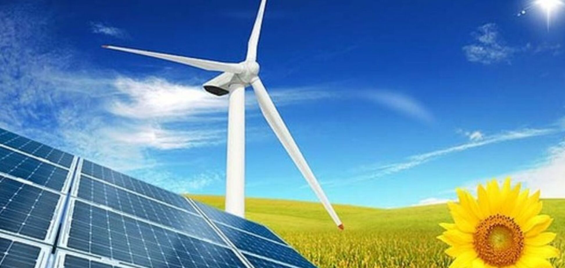 Енергія сонця або вітру: як розбагатіти на 'зелених' тарифах в Україні
